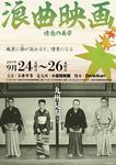 九州オモテ1.jpg