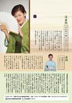 九州表4.jpg