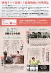 関西2.jpg