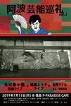 nanafuku02.jpg
